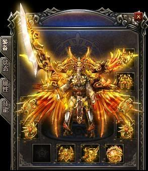 烈焰盔甲能够使玩家迅速的解除控制